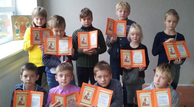 Занятие детской воскресной школы 26.10.2014