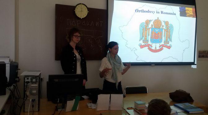 Виртуальное паломничество в Румынию