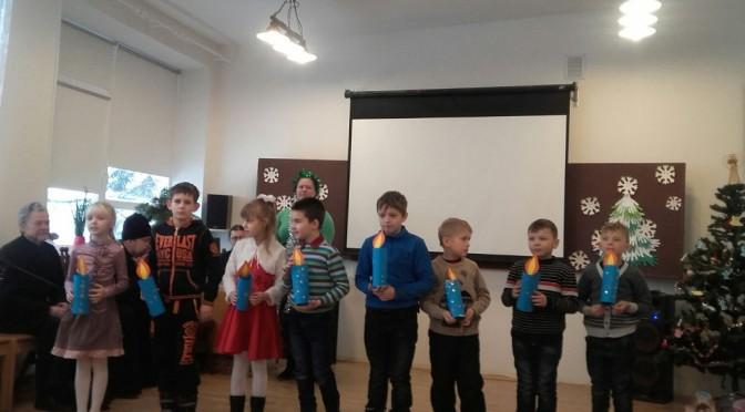 Рождественский утренник в Резекненской детской воскресной школе