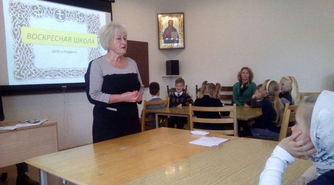 Начался новый учебный год в Резекненской воскресной школе